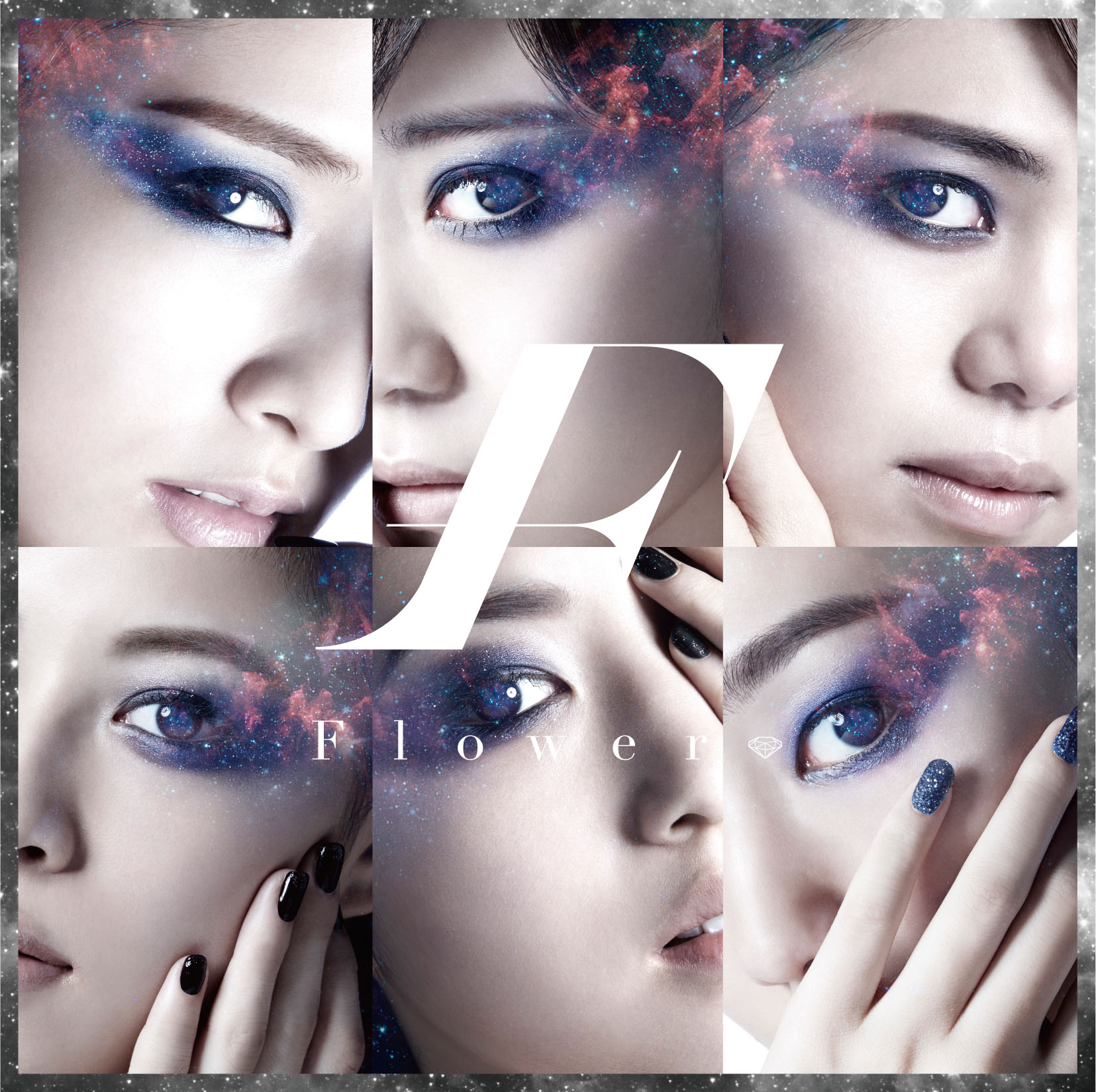 "Capa do estojo do single ""Hitomi no Oku no Milky Way"" - Type A"